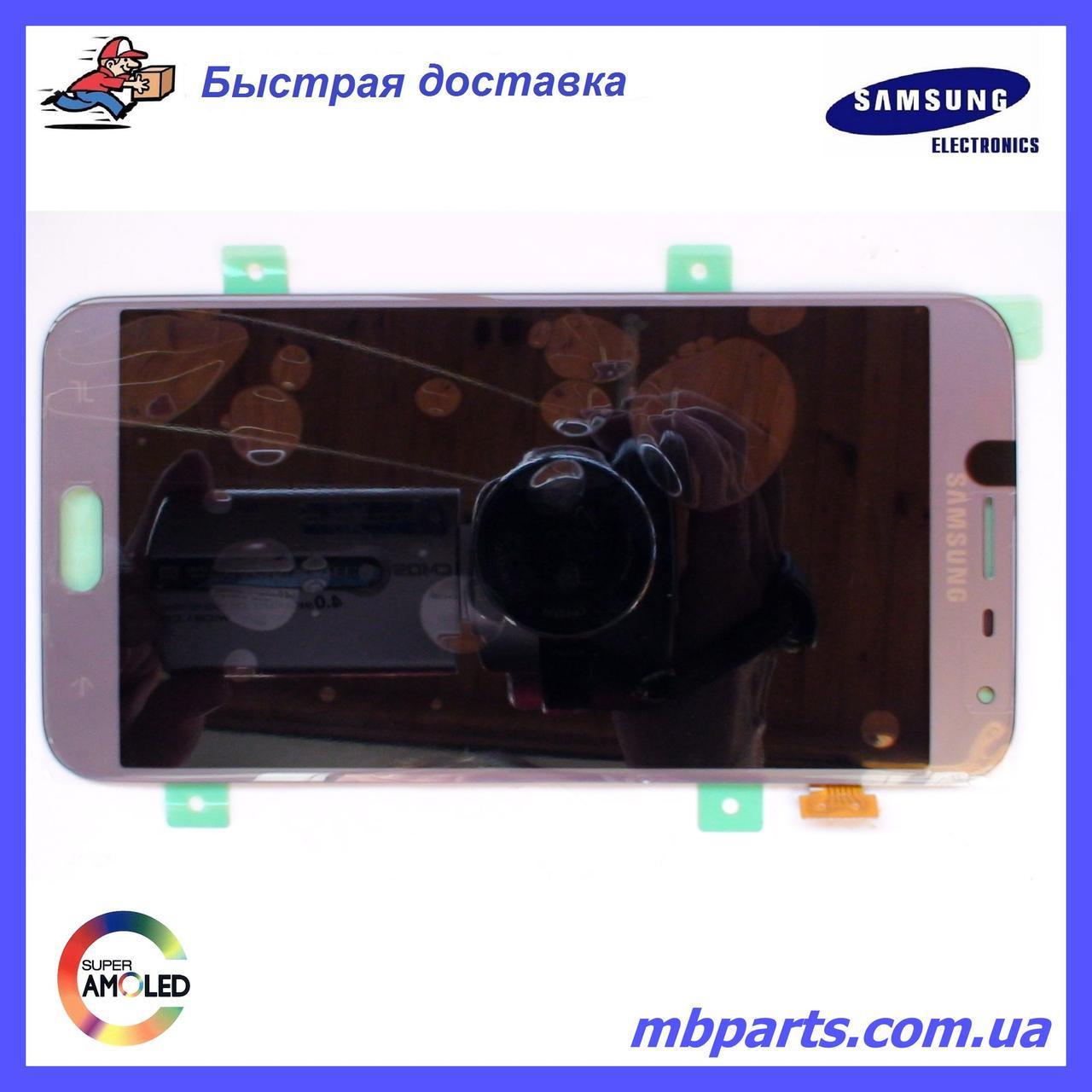 Дисплей с сенсором Samsung J400 Galaxy J4 2018 серый/gray, GH97-21915C