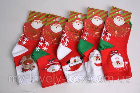 "ОПТОМ.Детские носки с рисунком ""AURA"" Cotton (Арт. SB1680/0-12) | 5 пар, фото 2"