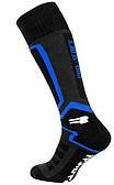 Лыжные зимние термоноски Radical Pro Series, серые с синим