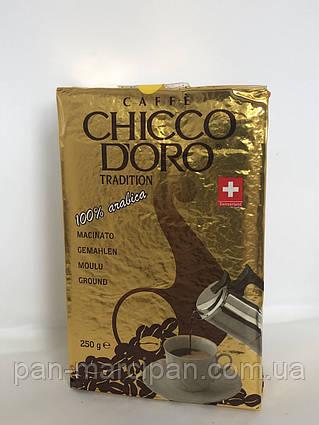 Кава мелена Chicco Doro Espresso 250 г (Швейцарія)