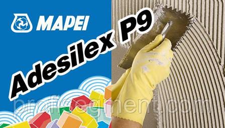 Посилений полімерами білий клей для плитки для теплих підлог Mapei Adesilex P9 bianko (white) 25 кг,Харків, фото 2