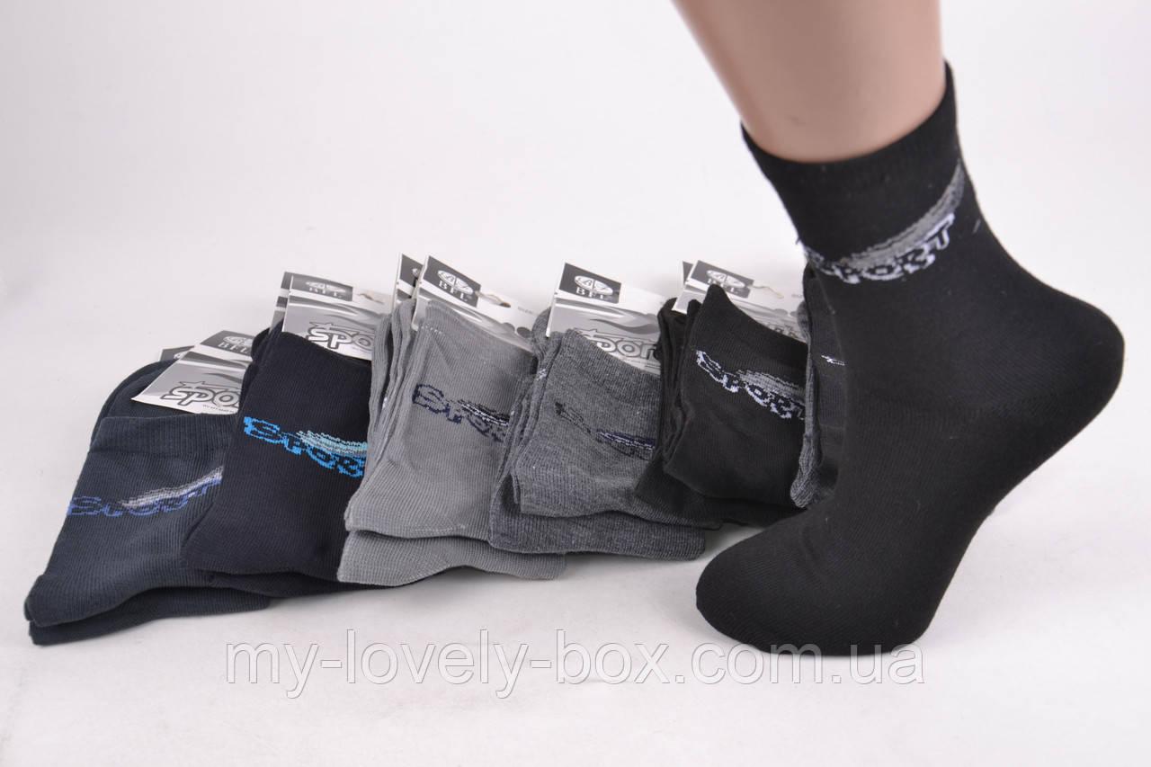 """ОПТОМ.Подростковые носки """"SPORT"""" ХЛОПОК (Арт. B432)    12 пар"""
