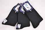 """ОПТОМ.Подростковые носки """"КОРОНА"""" ХЛОПОК (LKC3113/30-35)   12 пар, фото 2"""