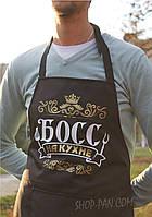 "Фартух з вашим принтом ""БОСС НА КУХНЕ"""