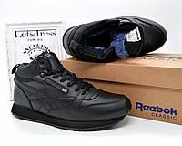 Reebok зимние кроссовки кожаные на меху, Рибок классик высокие черные