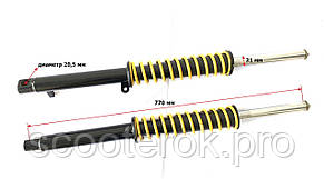 Амортизатор передний/перья вилки трицикл Zubr T 200/Foton, металлические