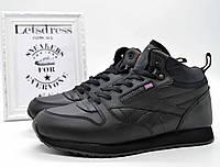 Reebok зимние кроссовки кожаные на меху, Рибок классик высокие черные 46