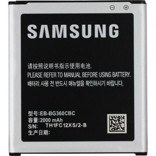 Аккумулятор (Батарея) для Samsung G360H EB-BG360CBC (2000 mAh) Оригинал