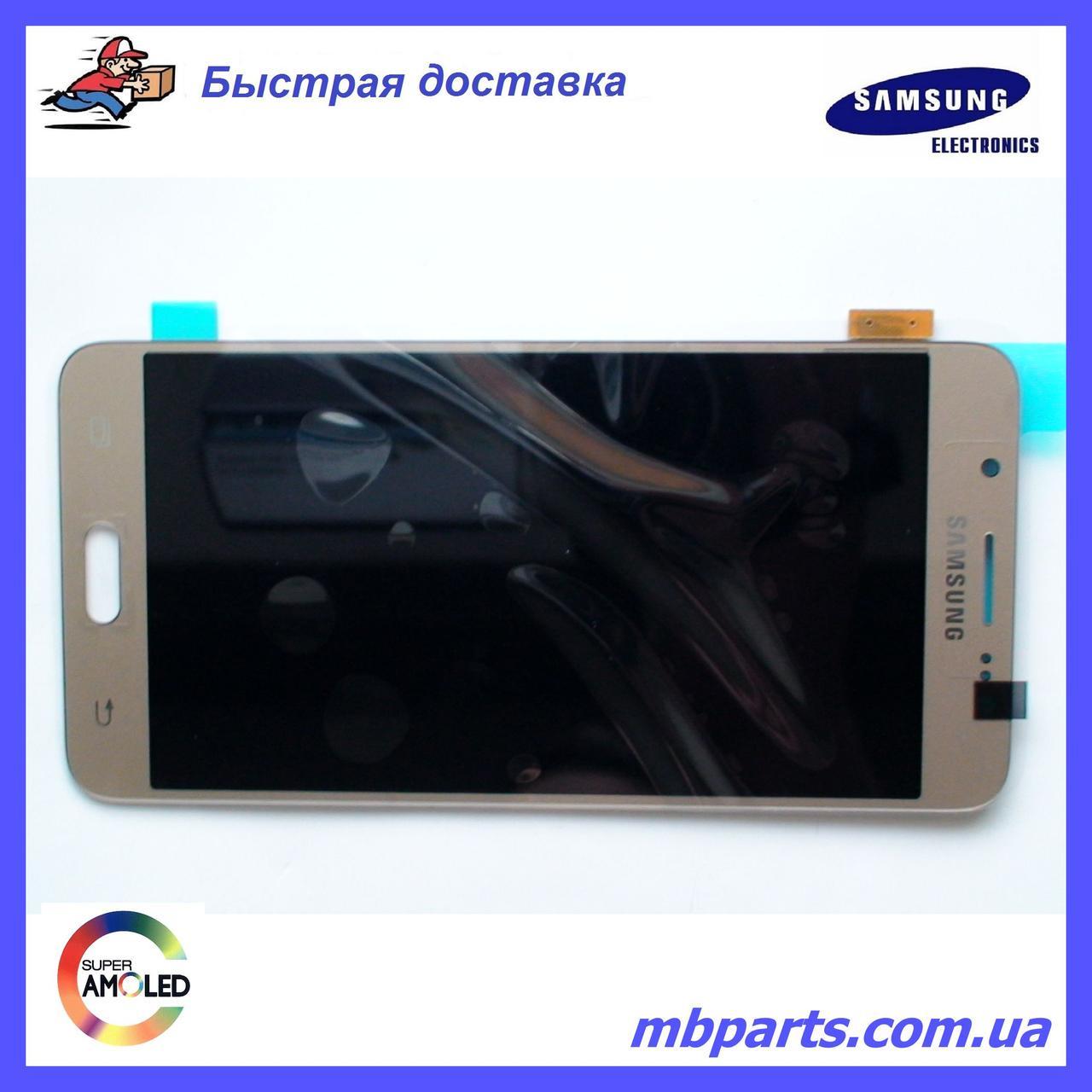 Дисплей с сенсором Samsung J510 Galaxy J5 Gold оригинал, GH97-19466A