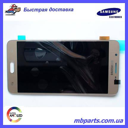 Дисплей с сенсором Samsung J510 Galaxy J5 Gold оригинал, GH97-19466A, фото 2