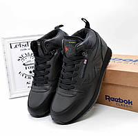 Reebok зимние ботинки кожаные на меху, Рибок классик высокие черные