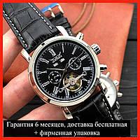 Часы мужские наручные Jaragar 540 Black-Silver-White + горантия + подарочная коробка + доставка