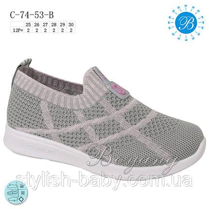 Детская обувь 2020 оптом. Детские кеды бренда Tom.m - Boyang для девочек (рр. с 25 по 30), фото 2