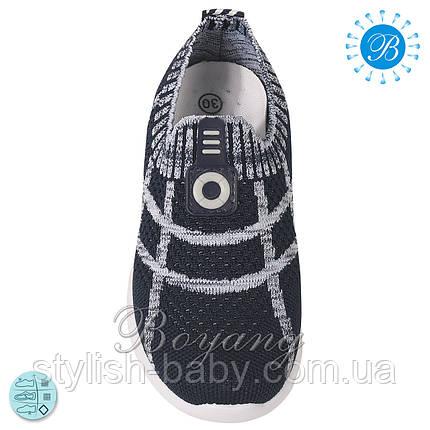 Детская обувь 2020 оптом. Детские кеды бренда Tom.m - Boyang для мальчиков (рр. с 25 по 30), фото 2