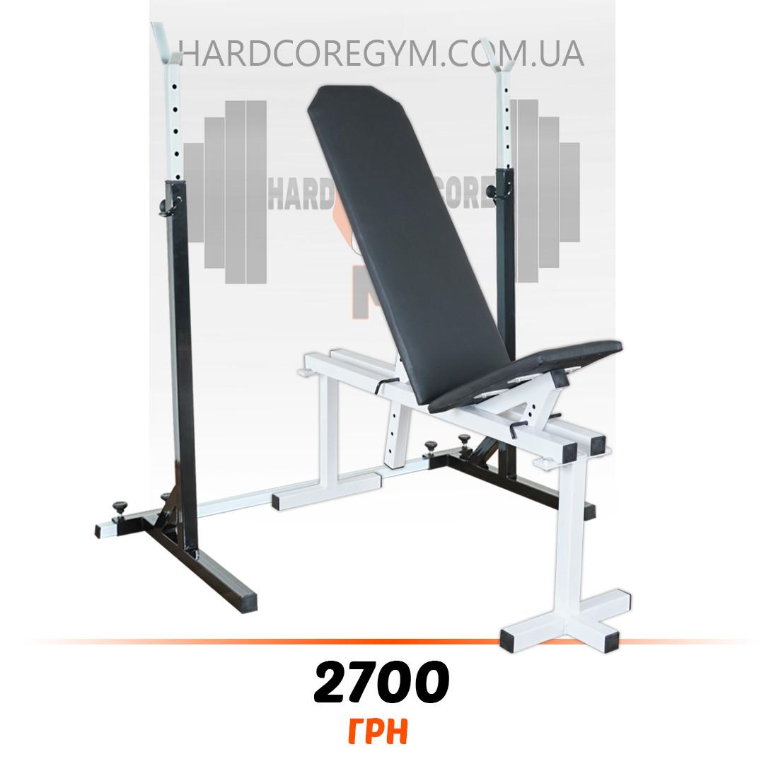 Лавка регульована (до 250 кг) + Стійки (до 200 кг)