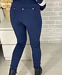 Жіночі штани дайвінг від  Стильномодно, фото 2