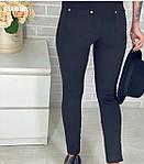 Жіночі штани дайвінг від  Стильномодно, фото 5