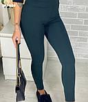 Жіночі штани дайвінг від  Стильномодно, фото 4