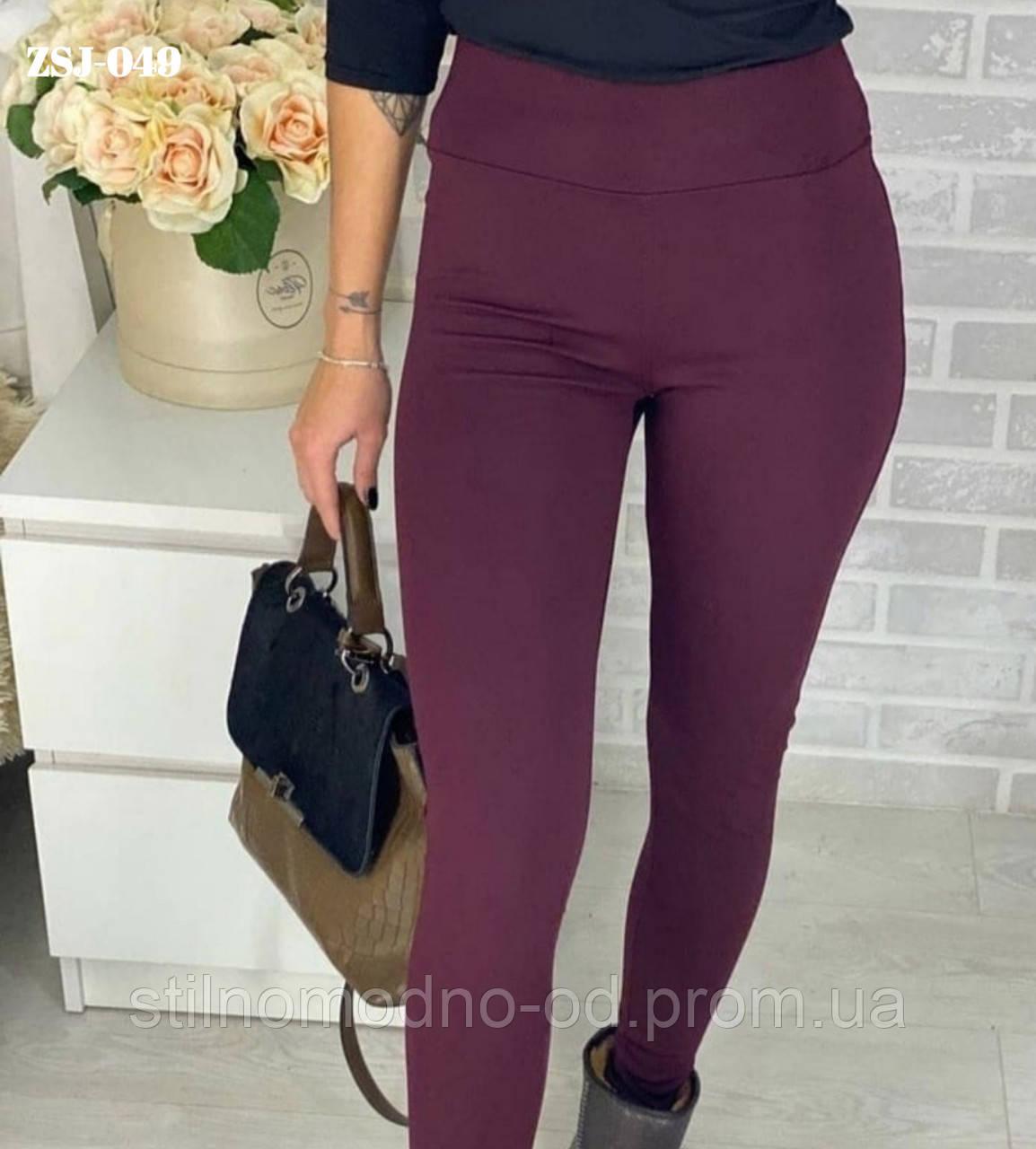 Жіночі штани дайвінг від  Стильномодно
