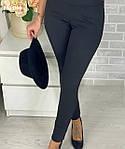Жіночі штани дайвінг від  Стильномодно, фото 6