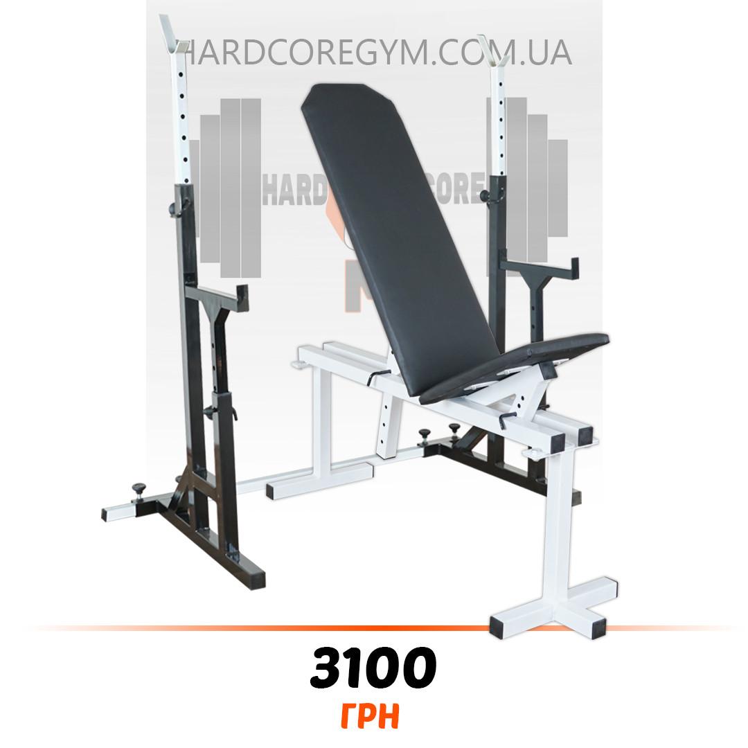 Лавка регульована (до 250 кг) + Стійки з страховкою (до 200 кг)