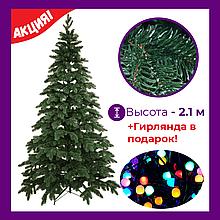 Ель разборная искусственная литая Роял 2.1 м зеленая. Качественная ёлка. Производство Украина.