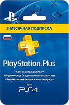 Игровая приставка Sony PlayStation 4 Slim 1TB Black Horizon Zero Dawn CE + Detroit + The Last of Us, фото 3