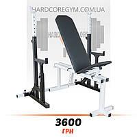 Лавка регульована (до 250 кг) + Стійки зі страховкою (до 250 кг)