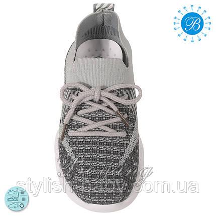 Детская обувь 2020 оптом. Детская спортивная обувь бренда Tom.m - Boyang для мальчиков (рр. с 25 по 30), фото 2
