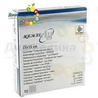 Аквасель Гидрофайбер (ConvaTec Aquacel Ag) повязка с серебром и усиленным волокном15 * 15
