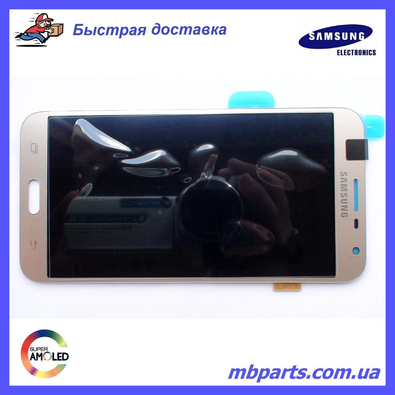 Дисплей с сенсором Samsung J701 Galaxy J7 Neo золотистый/gold, GH97-20904B