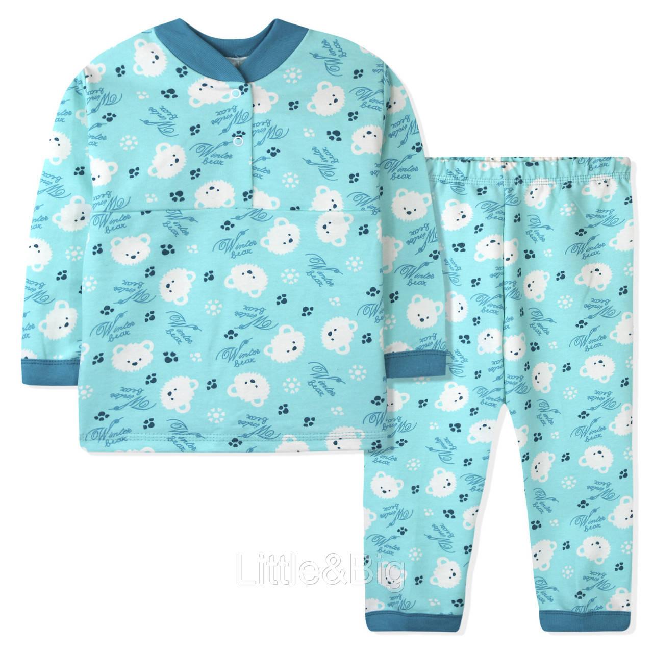 Пижама детская, голубая. Полярный мишка.