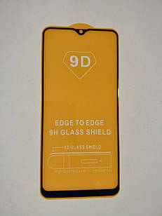Захисне скло 9D для Samsung A20S / A207F Full Glue Чорне