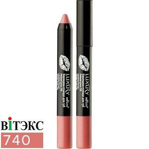 Витекс - Карандаш-помада для губ Luxury Тон 740 розовое дерево матовая