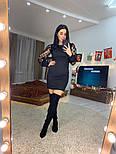 Женское платье черное облегающее рукава сетка в горошек, фото 3