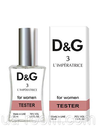 Тестер женский Dolce&Gabbana 3 L`Imperatrice, 35мл., фото 2