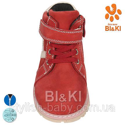 Дитяче взуття 2020 оптом. Дитячий демісезонний взуття бренду Tom.m - Bi&Ki для дівчаток (рр. з 21 по 26), фото 2