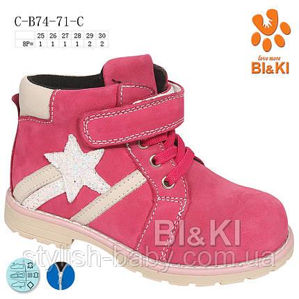 Детская обувь 2020 оптом. Детская демисезонная обувь бренда Tom.m - Bi&Ki для девочек (рр. с 25 по 30), фото 2
