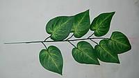 Лист липы 7 липестков 40х18 см