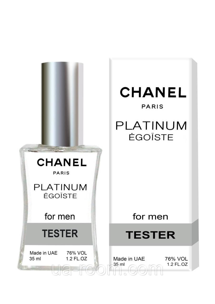 Тестер мужской Chanel Egoiste Platinum, 35 мл.