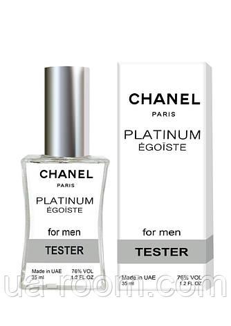 Тестер мужской Chanel Egoiste Platinum, 35 мл., фото 2