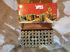 Патроны пистолетные холостые YAS Gold 9 мм P.A.K., 50 шт