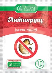 Инсектицид Антихрущ 10 мл УКРАВИТ 1221