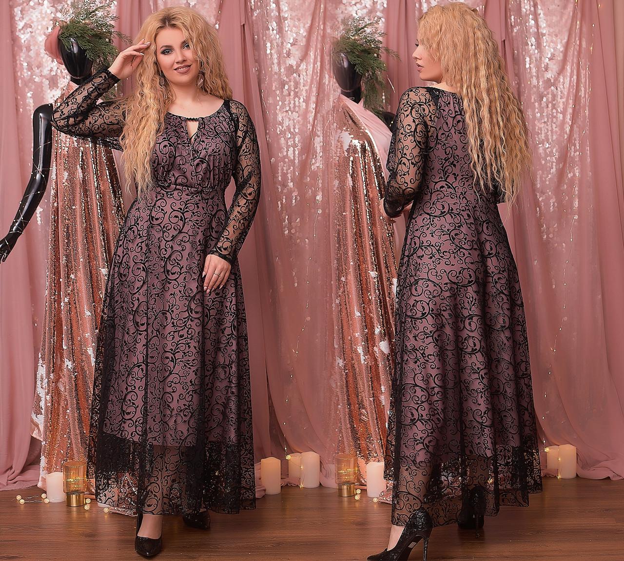 Платье женское 4000еп батал