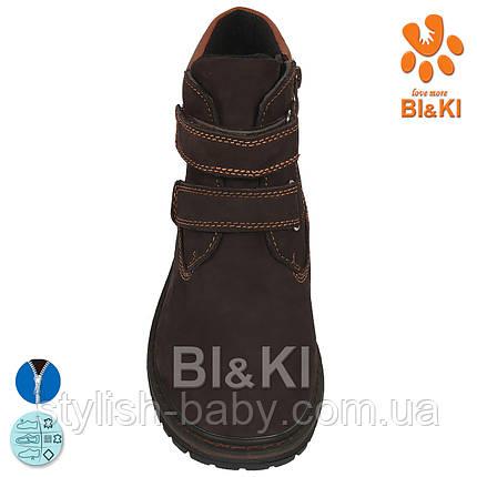 Детская обувь 2020 оптом. Детская демисезонная обувь бренда Tom.m - Bi&Ki для мальчиков (рр. с 31 по 36), фото 2
