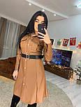 Женское платье на кнопках из эко-кожи с ремнем (в расцветках), фото 3