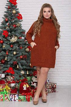 ❤/ Размер 48-72 / Платье - туника Саманта вязка терракот, Цвет оранжевый / Зима / Больших размеров