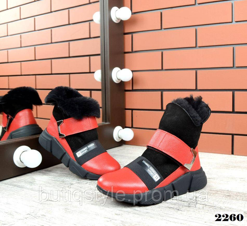 Зимние красные ботинки натуральная кожа с отворотом на липучке