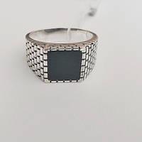 Кольцо из серебра со втавкою камня обсидиан Тедди, фото 1