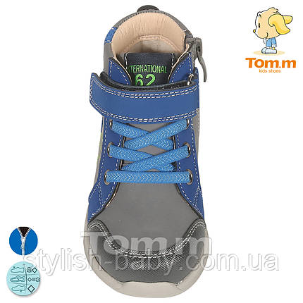 Детская обувь 2020 оптом. Детская демисезонная обувь бренда Tom.m для мальчиков (рр. с 22 по 27), фото 2